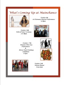 Upcoming at Mainchance